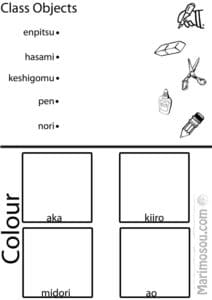 Japanese review worksheet class objects