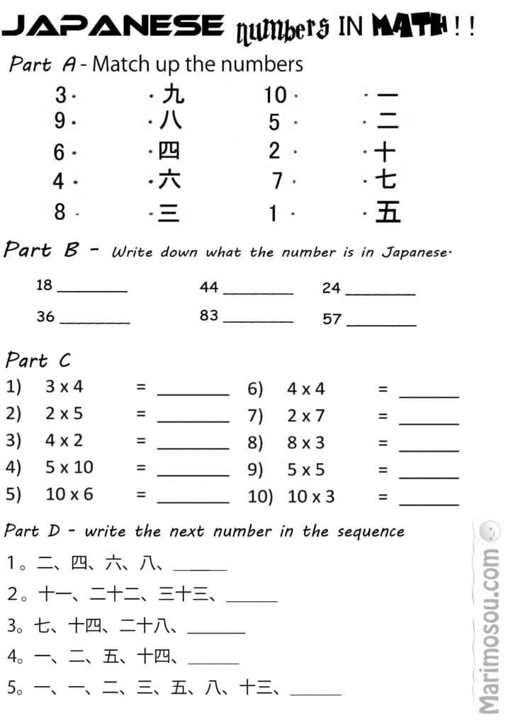Numbers Math 02 - hard • Marimosou