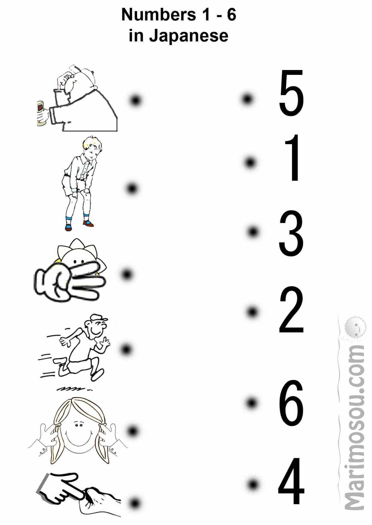 Japanese worksheet easy numbers