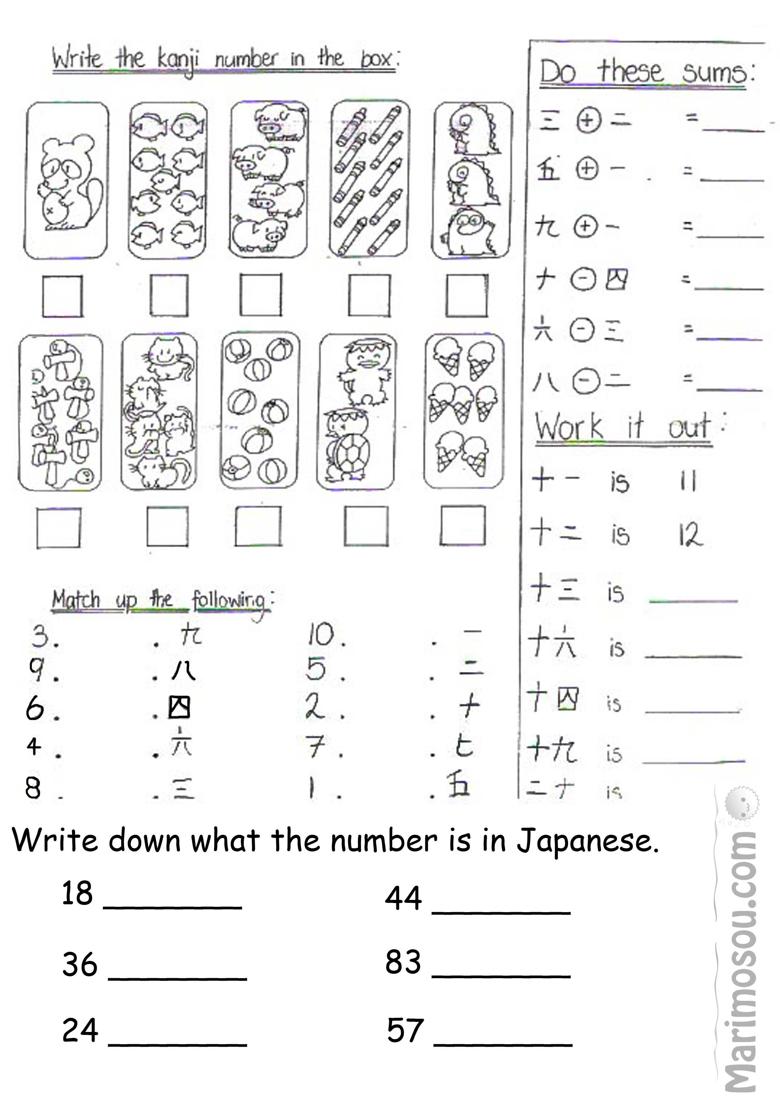 Japanese number worksheet