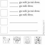 Japanese worksheet suki