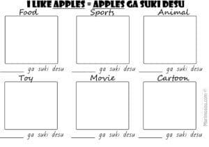 Japanese worksheet draw suki