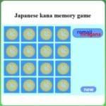 hiragana memory