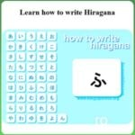 How to Write Hiragana
