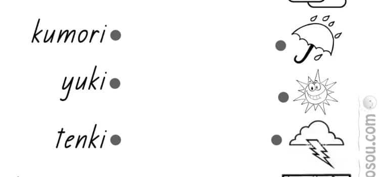 Japanese weather worksheet match up