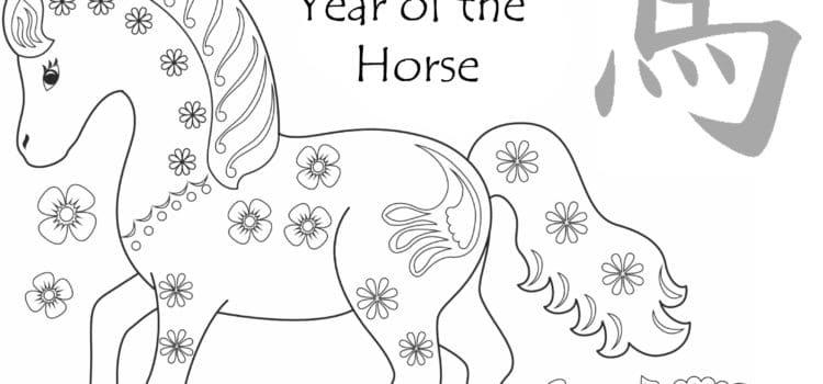 year of the horse worksheet umadoshi