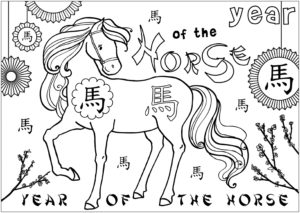 year of the horse worksheet