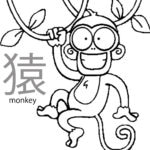 Year of the monkey - Pictures