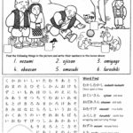 Rolling Rice Ball Hiragana Word Search