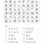 Hiragana Food Word Search Worksheet