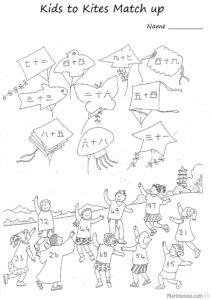numbers Japanese worksheet