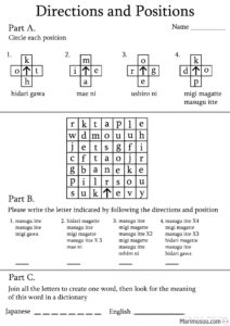 Japanese worksheet directions and places