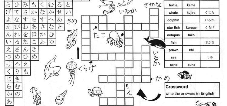 hiragana worksheet sea creatures