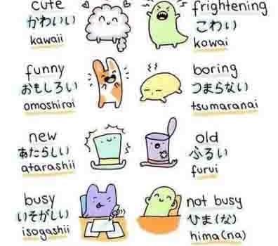 Japanese adjectives