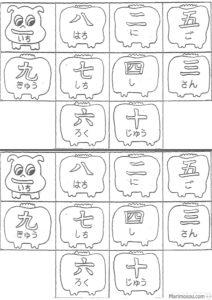 kids japanese numbers fun