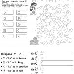 Hiragana Worksheet かきくけこ