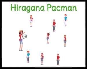 hiragana pacman guide