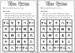 Japanese numbers dice game
