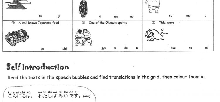 Japanese General knowledge worksheet