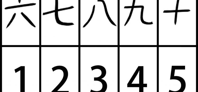 japanese number cards