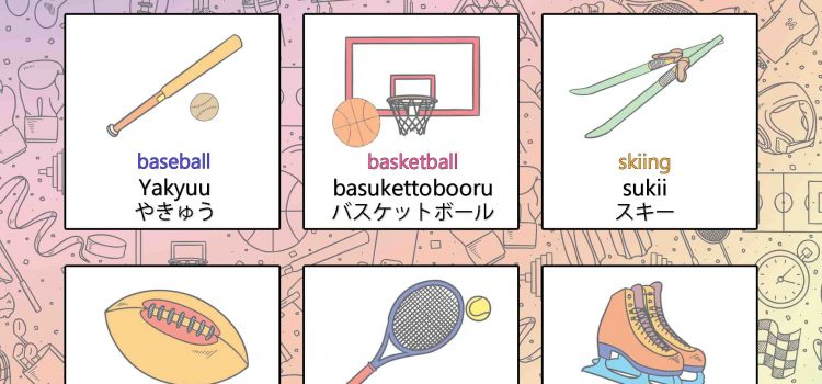Japanese Sports Word List