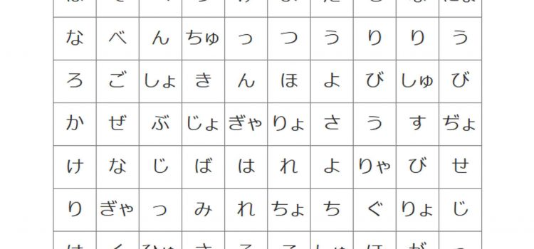 japanese weather worksheet