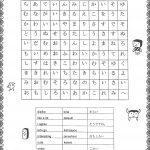 Like/Dislike Japanese Word Search