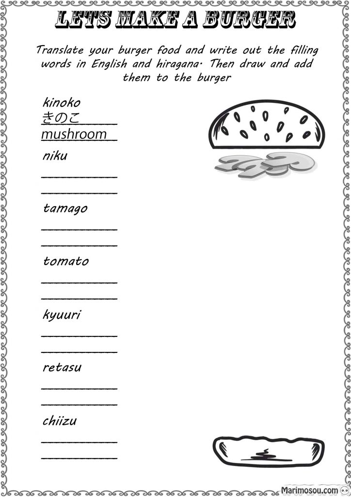 Japanese Food Worksheet