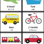 Japanese Transport Flash Cards (x6)