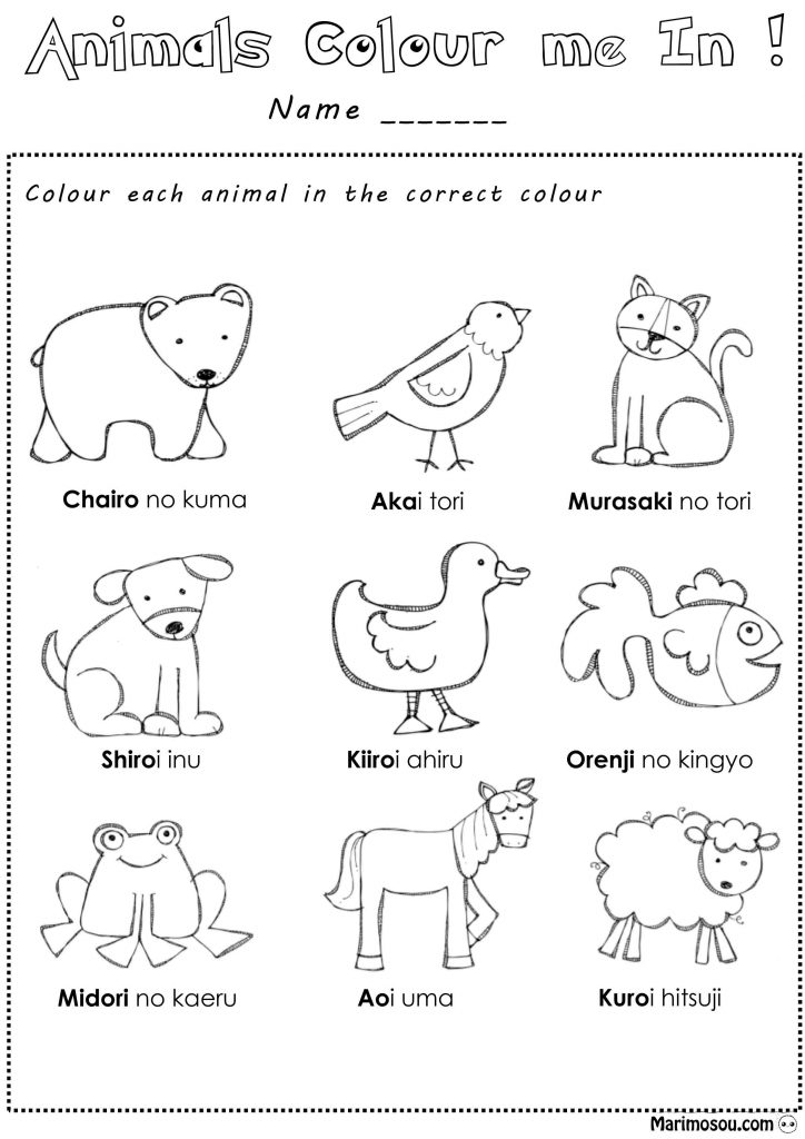 Japanese Worksheet