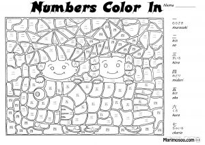 Japanese worksheet colors
