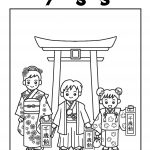 Japanese Color Worksheet - Shichigosan