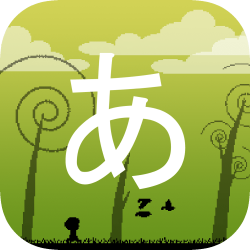 hiragana-pixel-party
