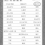 Odd One Out Japanese Worksheet