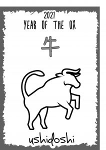 year of the ox front cover