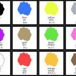 Japanese Colour Cards