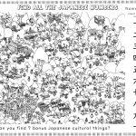 Japanese Find Numbers Worksheet