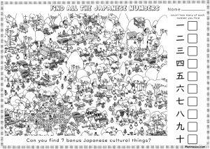Japanese numbers worksheet