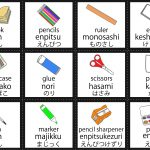 Japanese Class Object Cards