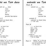 watashi wa kawaii desu - help sheet